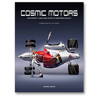 CosmicMotors_Featured